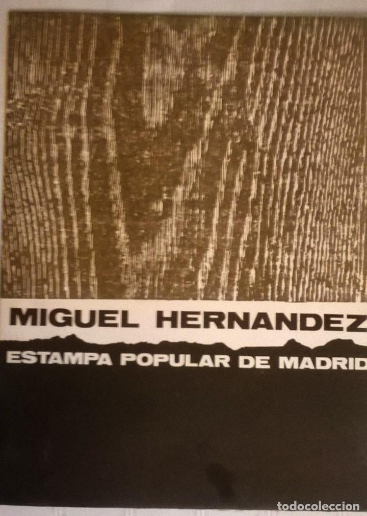 carpeta de estampa popular de madrid arte grabados siglo xx