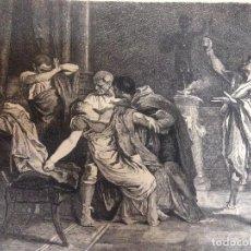 Arte: ANTIGUO GRAVADO DE GALVAN MUERTE DE LUCRECIA AÑO 1874. Lote 66475102