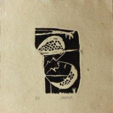 Arte: ELISABETH SABALA (1956). Lote 70073025