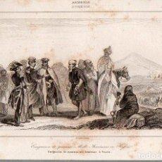 Arte: ARMENIA -EMIGRACIÓN DE 40 MIL ARMENIOS A RUSIA - GRABADO LEMAITRE / LALAISSE /CHAILLOT SIGLO XIX. Lote 73363363