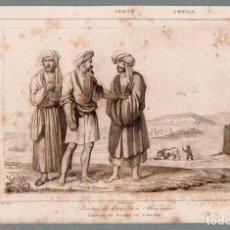 Arte: PERSIA : PATRONES DE BARCAS EN BOUSCHIR - GRABADO VERNIER MONNIU LEMAITRE S. XIX. Lote 73527367