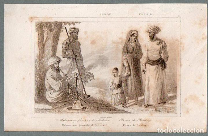 PERSIA : MAHOMETANO FUMANDO EL KALIOUN - GRABADO LEMAITRE S. XIX (Arte - Grabados - Modernos siglo XIX)