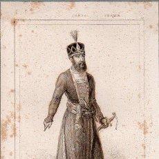 Arte: PERSIA : KERIM KHAN - GRABADO VERNIER CHAILLOT LEMAITRE S. XIX. Lote 73528231