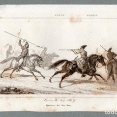 Arte: PERSIA : EJERCICIO DEL KEY KADJ - GRABADO VERNIER CHAILLOT LEMAITRE S. XIX. Lote 73528743
