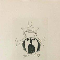 Arte: MIQUEL CAPALLERAS I ABREDA (1933-1992). Lote 74800515