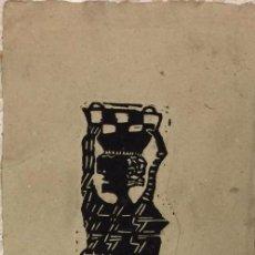 Arte: ELISABETH SABALA (1956). Lote 74930071