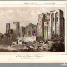 Arte: FRANCIA : PALACIO DE LOS PAPAS DE AVIGNON - GRABADO LEMAITRE GAUCHERET SIGLO XIX. Lote 75899959