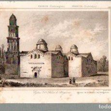 Arte: FRANCIA : IGLESIA DE S. FRONT EN PERIGUEUX - GRABADO LEMAITRE GAUCHERET SIGLO XIX. Lote 75900175