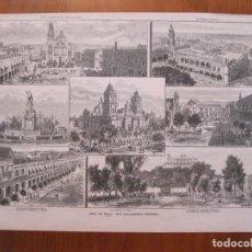 Arte: DIFERENTES VISTAS DE MONUMENTOS DE MÉXICO, 1882. Lote 78031617