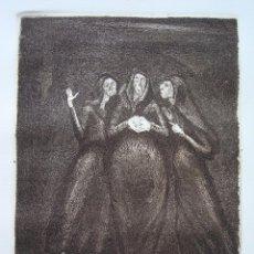 Arte: EL CUCHICHEO.AGUAFUERTE GRABADO DE MANUEL LAHOZ VALLE.. Lote 78321713