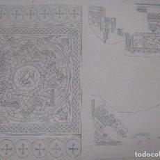 Arte: GRABADO DE PLANCHA SIGLO XIX MUSAICI - MOTIVOS ARABES MEDIDAS 47 X 35 CM. Lote 80196457