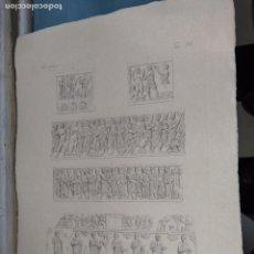 Arte: GRABADO DE PLANCHA SIGLO XIX SARCOFAGI - MEDIDAS 47 X 35 CM. Lote 80196625
