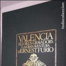 Arte: CARPETA VERDE COMPLETA 12 LAMINAS - GRABADOS DE ERNEST FURIO 66X50 CM.. Lote 63801435