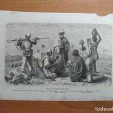 Arte: GRUPO DE NATIVOS DE NUBIA (EGIPTO-SUDÁN, ÁFRICA), 1867. Lote 81934672