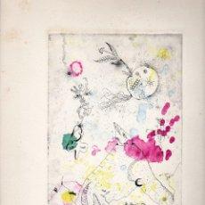 Arte: GRABADO SIN FIRMAR.PROBABLE JOAN PONS.. Lote 82080020