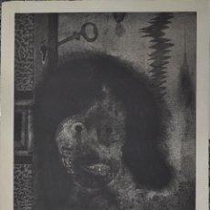 Arte: AGUAFUERTE DE FRANCISCO PEINADO AÑO 1973 , MÁLAGA. Lote 83055332