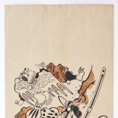 Arte: GRABADO JAPONES PINTADO A MANO CON ACUARELA DE TORII KIYOMASU II, FINALES XIX. Lote 84797240
