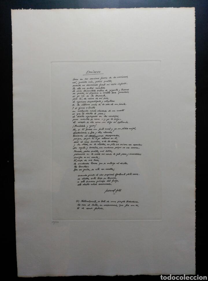 Arte: 13 Grabados Paco Aguilar, Rafael Alberti, Rafael Pérez Estrada carpeta de grabados ALOMA - Foto 11 - 85058274