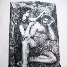 Arte: LITOGRAFIA FIRMADA EN PLANCHA. ILEGIBLE.TEMA REPOSO DEL GUERRERO. Lote 85160276