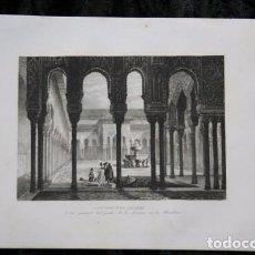 Arte: VISTA GENERAL PATIO DE LOS LEONES - ALHAMBRA - GRANADA - GRABADO ORIGINAL DE 1854 - 243X158MM. Lote 85729948
