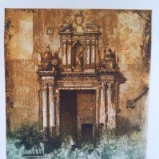 Arte: EXCEPCIONAL GRABADO DE JESUS CONDE. PUERTA DEL HOSPITAL REAL DE GRANADA. Lote 86175620