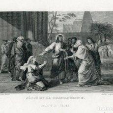 Arte: GRABADO ORIGINAL SIGLO XIX. JESÚS Y LA CANANEA. Lote 86299472