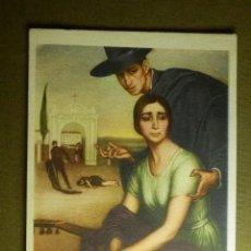 Arte: GRABADO??? - MALAGUEÑAS - I.G. VILADOT S.L. - ROMERO DE TORRES-. Lote 88085080