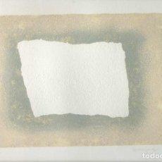 Art - Enric Cormenzana, (Barcelona, 1948 - 2011) Grabado firmado y numerado a lápiz - 90666715