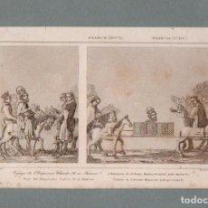 Arte: FRANCIA - VIAJE DEL EMPERADOR CARLOS IV EN FRANCIA - GRABADO VERNIER LEMAITRE. Lote 90827095