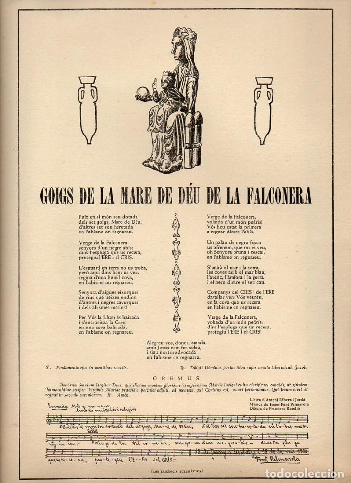 Arte: GOIGS DE LA MARE DE DÉU DE LA FALCONERA (1956) LA VERGE SUBAQUÀTICA - Foto 2 - 93150550