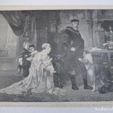 Arte: GRABADO. FELIPA WELSER SUPLICANDO AL EMPERADOR FERNANDO I.... Lote 93572850
