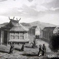 Arte: 1863 - GRABADO - TEMPLO DE LOS SINTOISTAS - JAPON - 181X141MM. Lote 95072615