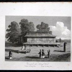 Arte: 1863 - GRABADO - TEMPLO DE KANG WON - JAPON - 180X133MM. Lote 95398503