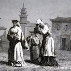 Arte: 1863 - GRABADO - VESTIDOS DE LUTO - JAPON 180X138MM. Lote 95398875