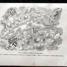 Arte: 1855 - GRABADO - PLANO DE MAHON RECONQUISTA - 242X151MM. Lote 96296139