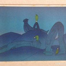 Arte: LOS HOMBRES GIGANTES AZUL. Lote 96667903