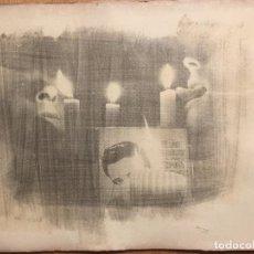 Arte: GRABADO TRANSFER ELVIS PRESLEY KING CREOLE. ARTISTA CONTEMPORÁNEO DESCONOCIDO. ROCK N' ROLL. Lote 97463487