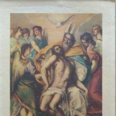 Arte: LOTE DE 7 GRABADOS EN DISTINTAS TÉCNICAS.. Lote 99673115