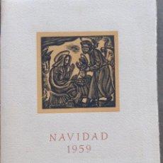 Arte: IV CENTENARIO DEL GREMIO DE FABRICANTES DE SABADELL CONTIENE 12 GRABADOS DE OFICIOS. Lote 99877959