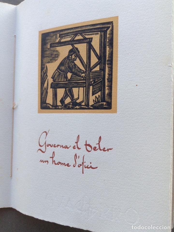 Arte: IV CENTENARIO DEL GREMIO DE FABRICANTES DE SABADELL CONTIENE 12 GRABADOS DE OFICIOS - Foto 4 - 99877959