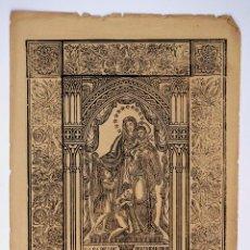 Arte: GRABADO NUESTRA SEÑORA DE LOS DESAMPARADOS, FINALES DEL S. XVIII. 32X43,5CM. Lote 100496759