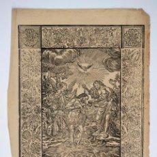 Arte: GRABADO SAN JUAN BAUTISTA A JESUCRISTO EN EL JORDAN, FINALES DEL S. XVIII. 32X43,5CM. Lote 100498391