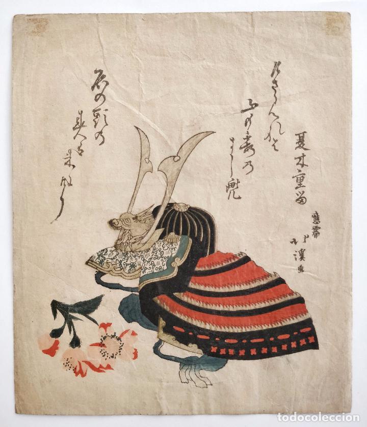 MAGISTRAL GRABADO JAPONES ORIGINAL DE TOTOYA HOKKEI, MUY RARO, CASCO SAMURAI, PRINCIPIOS SIGLO XIX (Arte - Grabados - Modernos siglo XIX)
