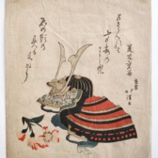 Arte: MAGISTRAL GRABADO JAPONES ORIGINAL DE TOTOYA HOKKEI, MUY RARO, CASCO SAMURAI, PRINCIPIOS SIGLO XIX. Lote 101359311