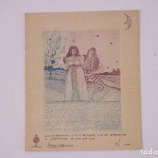 Arte: AGUAFUERTE, 1971, FIRMA ILEGIBLE. 18X22CM. Lote 102771679