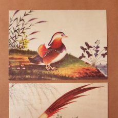 Arte: 2 LAMINAS ARTE CHINO,LAMINA XVII - XIX PALACIO ARANJUEZ EDITORIAL PATRIMONIO NACIONAL,CON SELLO,VER. Lote 109215127