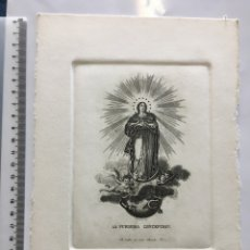 Arte: GRABADO FINALES S. XIX. LA PURÍSIMA CONCEPCIÓN SE HALLA EN CASA SANCHIS VALENCIA.. Lote 109819966