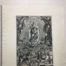 Arte: GRABADO MEDIADOS S. XVIII. INMACULADA. JOAQN GUNER DELIN ET FC. AÑO 1755. Lote 109998778