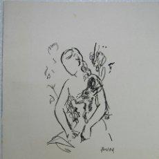 Arte: GRABADO Y FIRMADO EN PLANCHA DE PERE PRUNA OCERANS. Lote 110282867