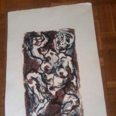 Arte: GRABADO DE MERCEDES DE LA ZARZA. Lote 110885848